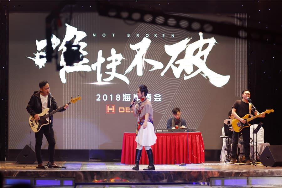 2018海岸19周年主题年会