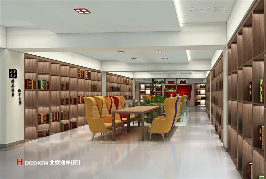 书店Beplayapp体育