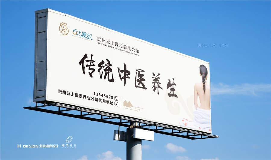 18 大型路边广告.jpg