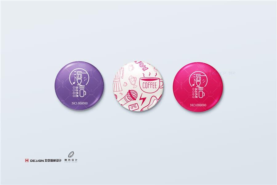 4 圆形 胸牌1.jpg