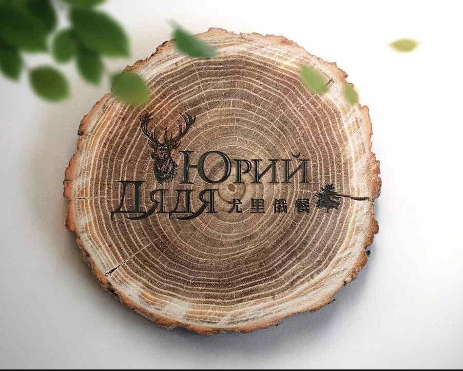 尤里俄餐logo设计