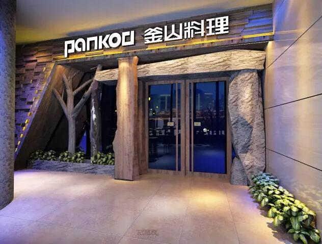 釜山料理餐饮空间设计